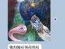 영능력자가 말하는 미카엘 유화그림에서 나오는 영적 에너지들