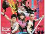 용호쌍권. 龍虎双拳. 龍虎雙拳. The War Between Dragon and Tiger. Yongho sanggwon. 1984