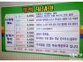 [대전식당] 껌뻑밀냉면-비빔면.콩국수(서구.도마동)