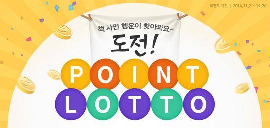 Lotto 02.01.16