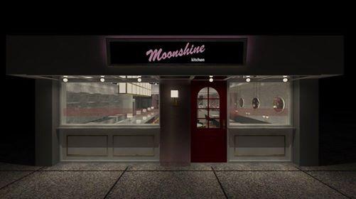 문샤인(Moonshine)은 단순히 '달빛'이라는 뜻은 아닙니다.