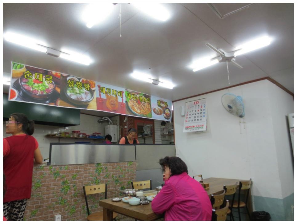 [전북 정읍] 샘고을시장의 소문난순대국 정말 맛있다