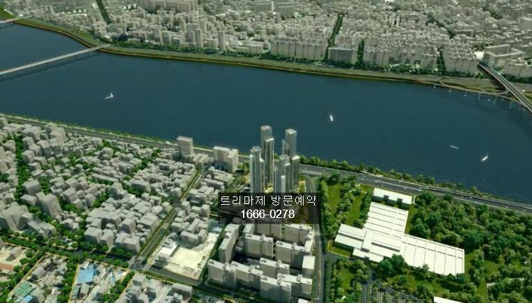 트리마제를 분양받아야 하는 이유(3) 서울숲, 한강 그리고 강남....