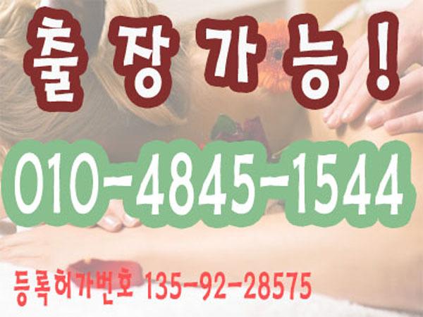 27779D4E538C2FEC18002E