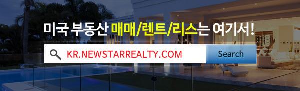 엘에이 오피스 금주의 탑, 지나 박