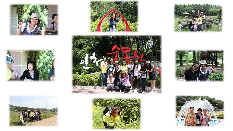 HAHA 움틈학교3 인천대공원 나들이