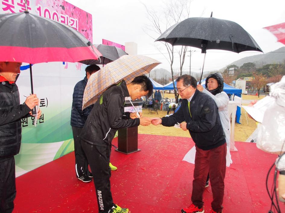 2018영천벚꽃마라톤대회 시상식