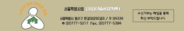 99E0083D5AF92CB024B9F5