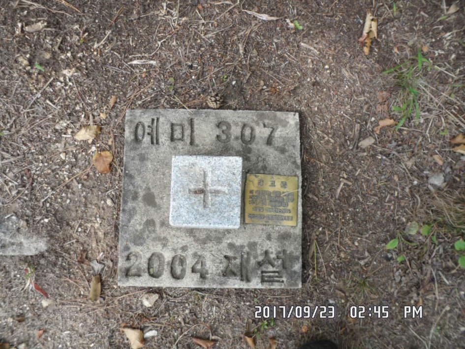 99E4333359CBD96121CAEC