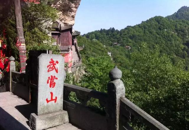 무당산(武當山) 용두향(龍頭香): 가장 위험한 향로